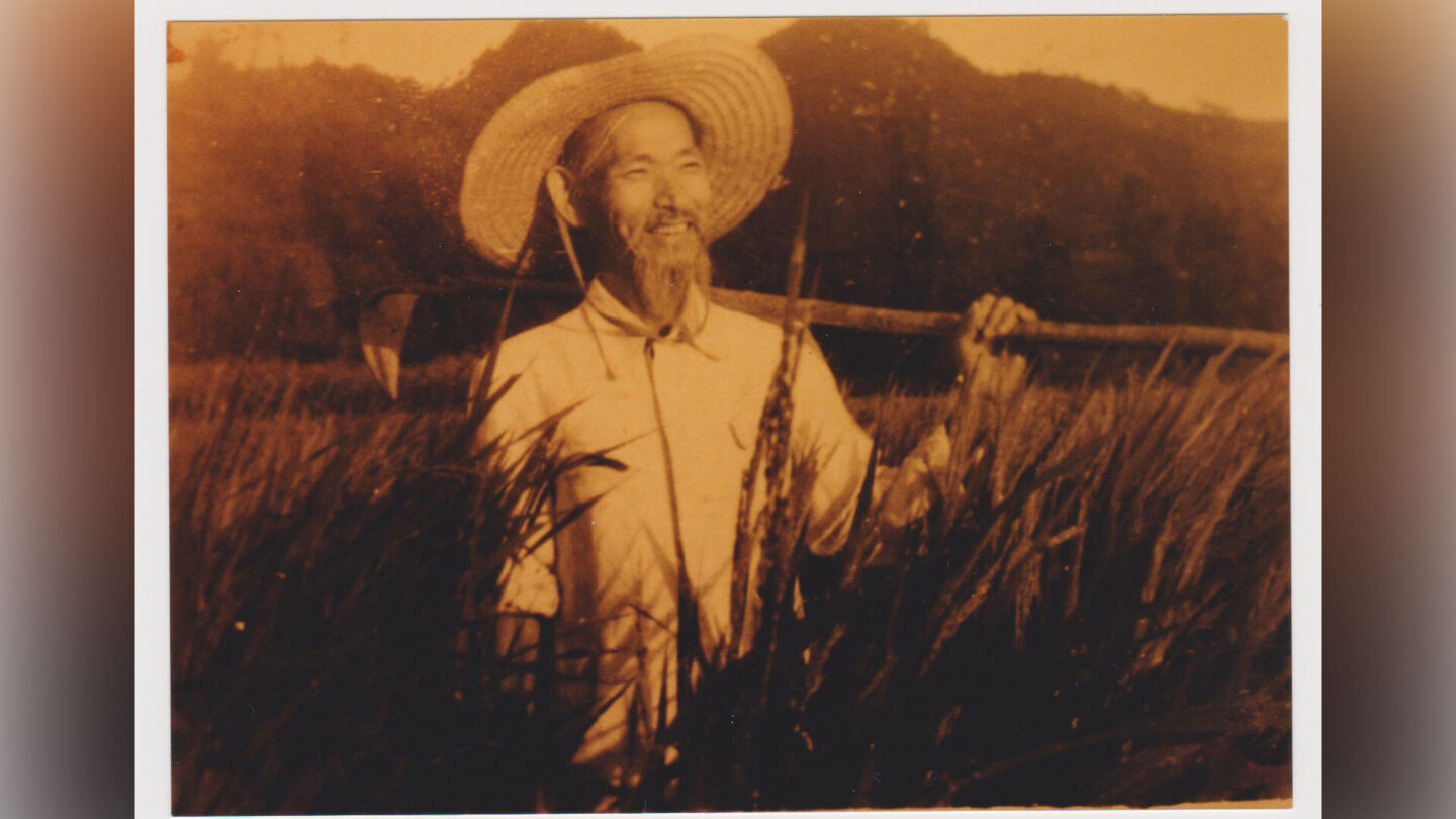 <i>Courtesy Chahee Lee Stanfield</i><br/>An undated photo of Sang Moon is seen. He was separated from his wife and most of his children in 1945 when they left Manchuria for South Korea. He died in 1974
