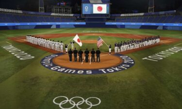Tokyo's baseball stadium